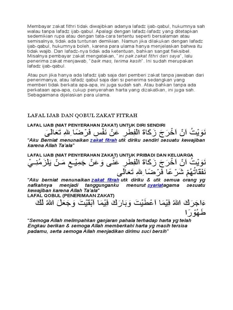 Lafadz Ijab Qobul : lafadz, qobul, Lafal, Qobul, Zakat, Fitrah