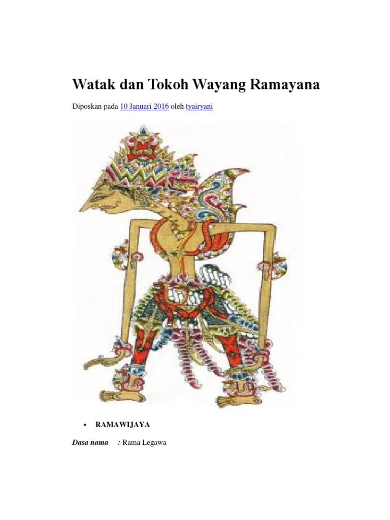100 gambar wayang kulit arjuna pandawa semar Gambar Paraga Wayang Lan Jenenge Siswapelajar Com