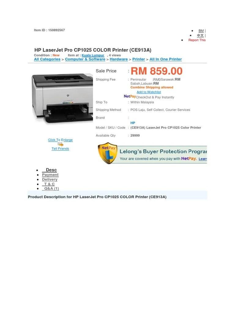 Download Driver Laserjet Cp1025 Color : download, driver, laserjet, cp1025, color, Laserjet, Professional, Cp1020, Series, Driver