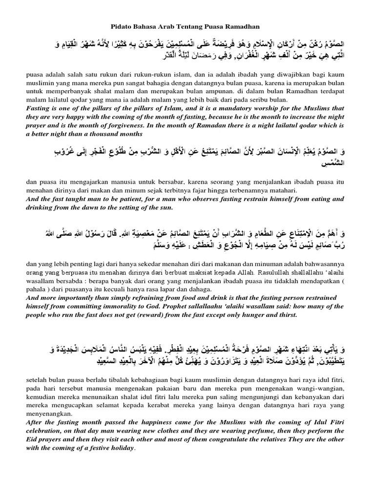 Puasa Dalam Bahasa Arab : puasa, dalam, bahasa, Pidato, Bahasa, Tentang, Puasa, Ramadhan, Etika, Islam, Perilaku, Pengalaman, Beragama