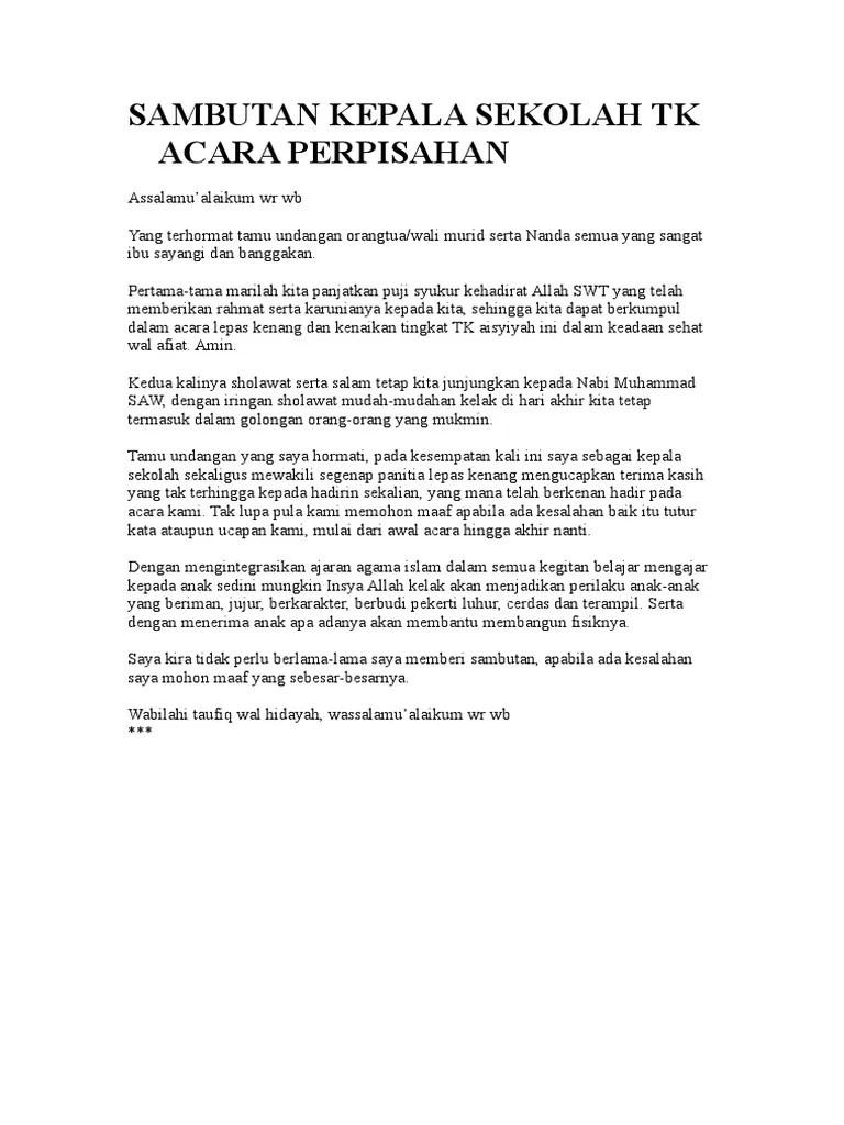 Contoh Surat Resmi Acara Perpisahan Sekolah - Kumpulan