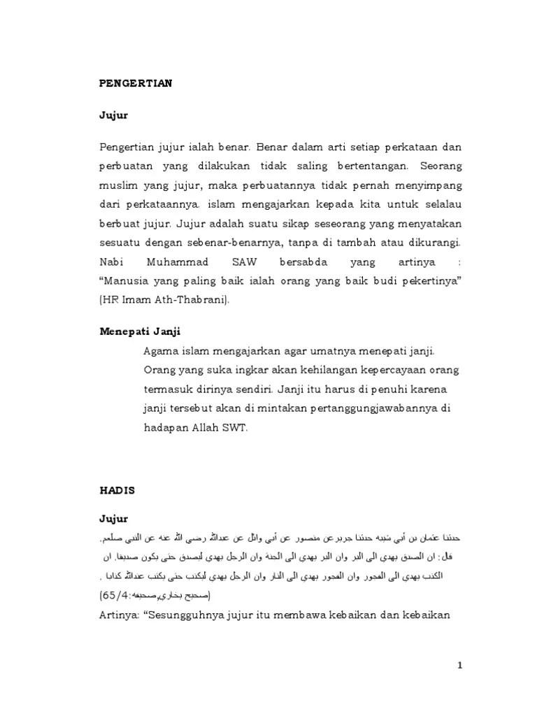 Pengertian Jujur Dalam Islam : pengertian, jujur, dalam, islam, Jujur