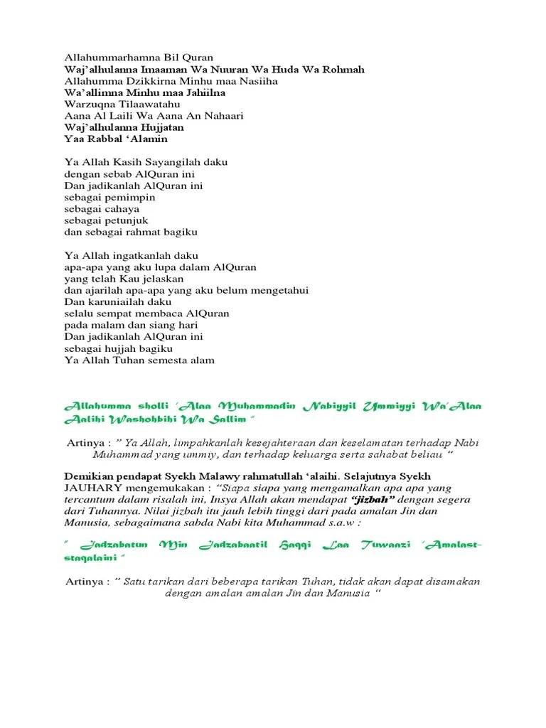 Doa Khatam Quran - ongsono.com