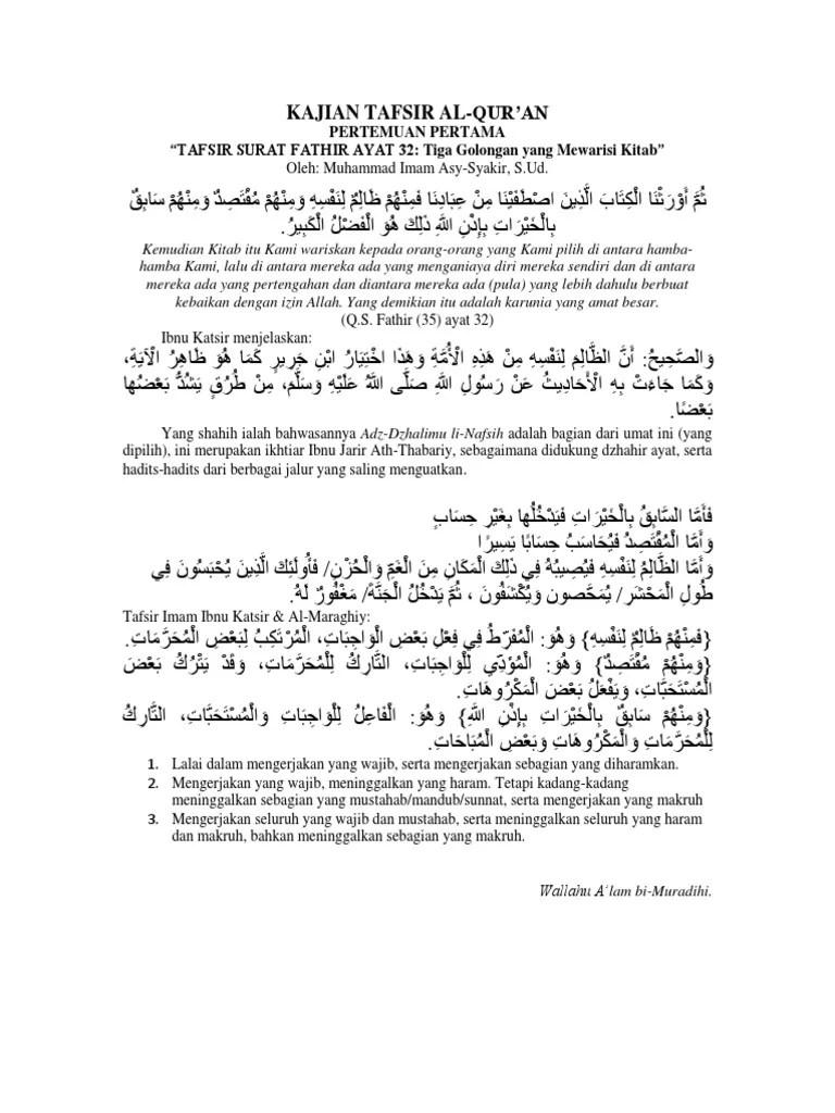 Qs Fathir 32 : fathir, Makalah, Tafsir, Surah, Fathir, Pertengahan, Perilaku, Pengalaman, Islam