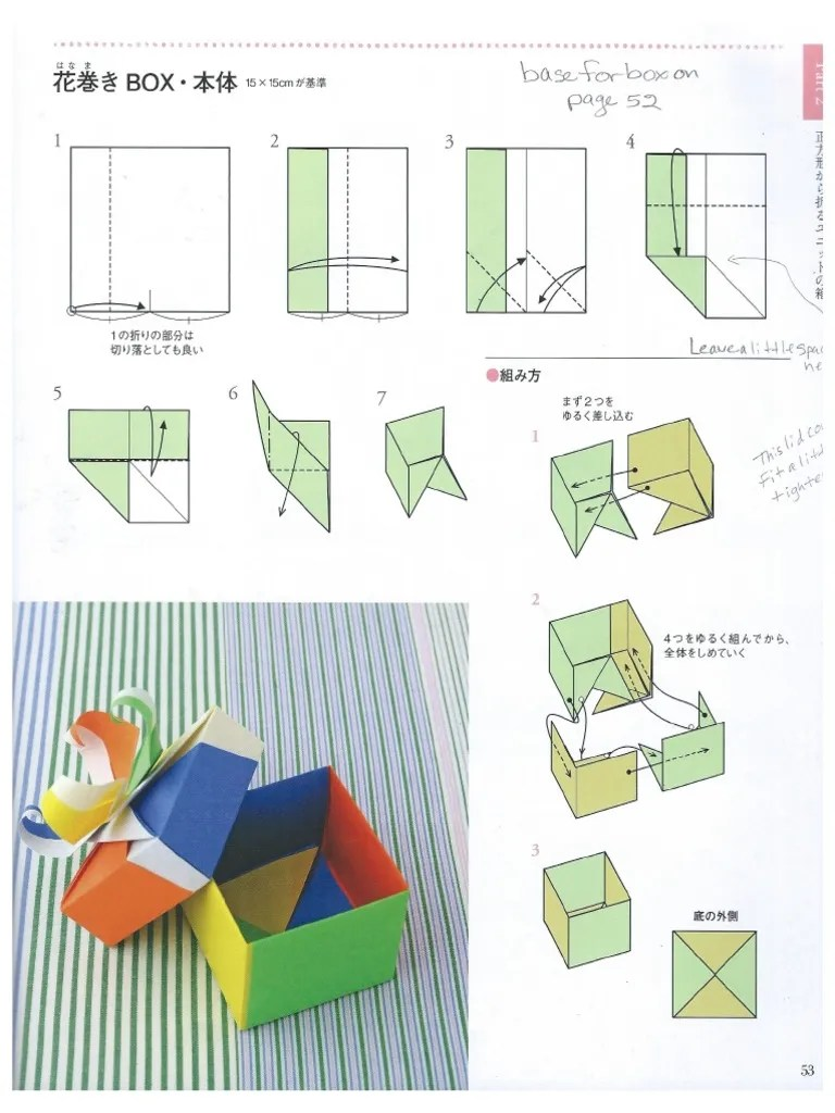 origami box tomoko fuse [ 768 x 1024 Pixel ]
