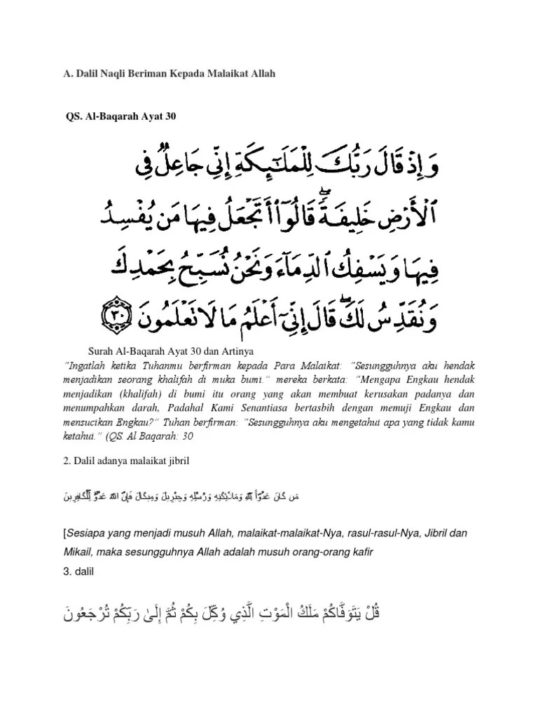 Qs Al Baqarah Ayat 30 Beserta Artinya : baqarah, beserta, artinya