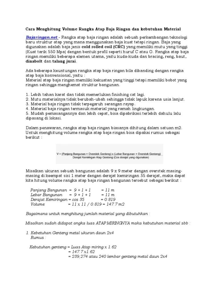 menghitung kebutuhan baja ringan atap jurai cara volume rangka dan