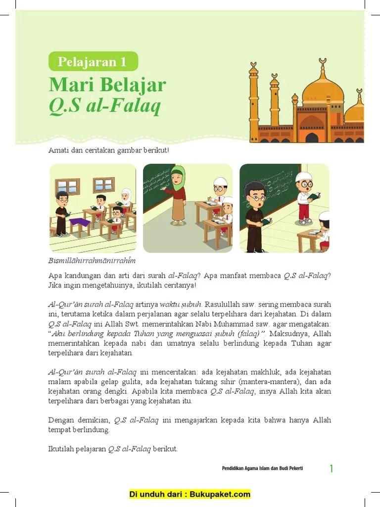 Manfaat Surat Al Falaq : manfaat, surat, falaq, Pelajaran, Belajar, Quran, Surat, Falaq