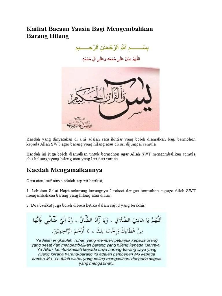 Doa Untuk Pencuri Pulangkan Barang : untuk, pencuri, pulangkan, barang, Dikembalikan, Untuk, Pencuri, Pulangkan, Barang