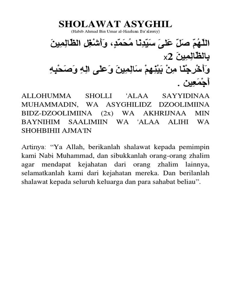 Bacaan Sholawat Asyghil Terbebas dari Pemimpin Dzalim