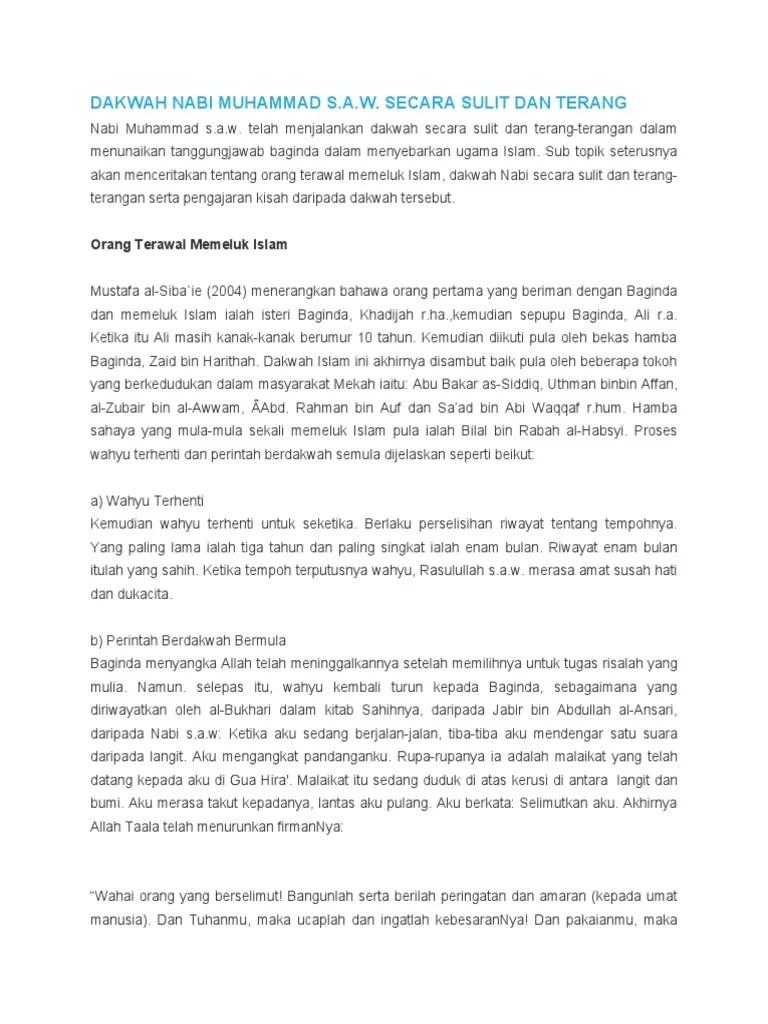 Dakwah Nabi Muhammad Secara Terang Terangan : dakwah, muhammad, secara, terang, terangan, DAKWAH, MUHAMMAD, S.docx