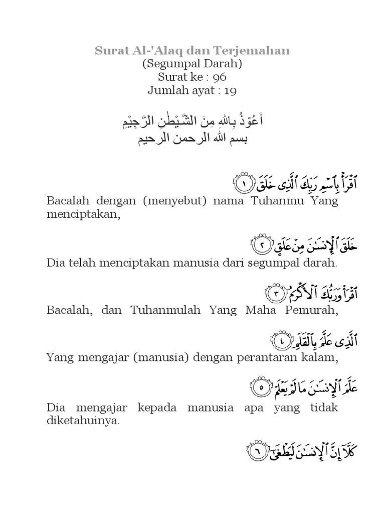 Surah Al Alaq 1 19 : surah, Surat, Beserta, Artinya, Kumpulan, Contoh