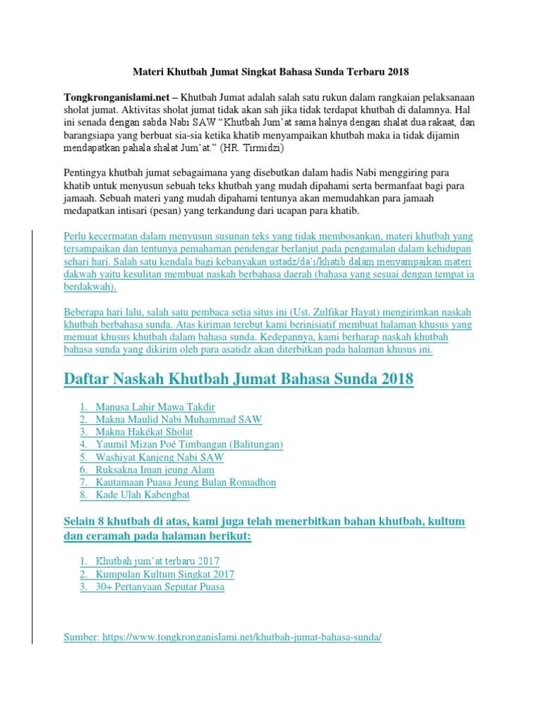 Contoh Khutbah Bahasa Sunda : contoh, khutbah, bahasa, sunda, Contoh, Khutbah, Jumat, Dalam, Bahasa, Sunda, Barisan, Cute766