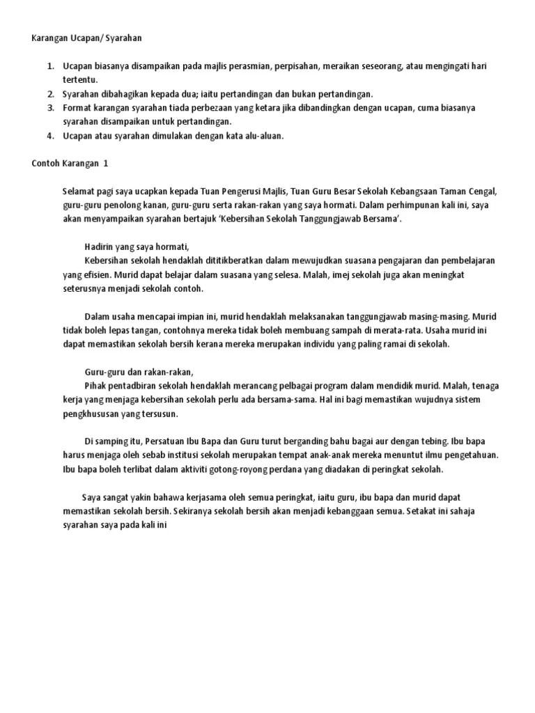 Kata Mutiara Perpisahan Sekolah : mutiara, perpisahan, sekolah, Perpisahan, Kepada, Murid, Mutiara