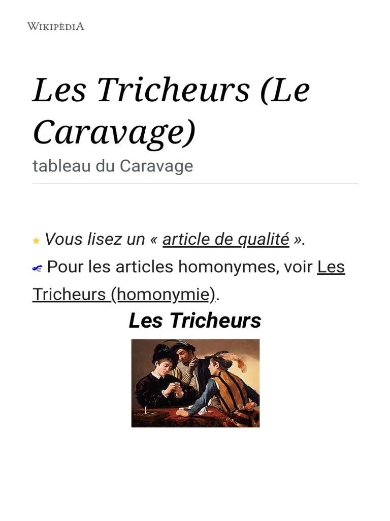 Les Tricheurs (le Caravage) : tricheurs, caravage), Tricheurs, Caravage), Plastiques, Média, Artistique