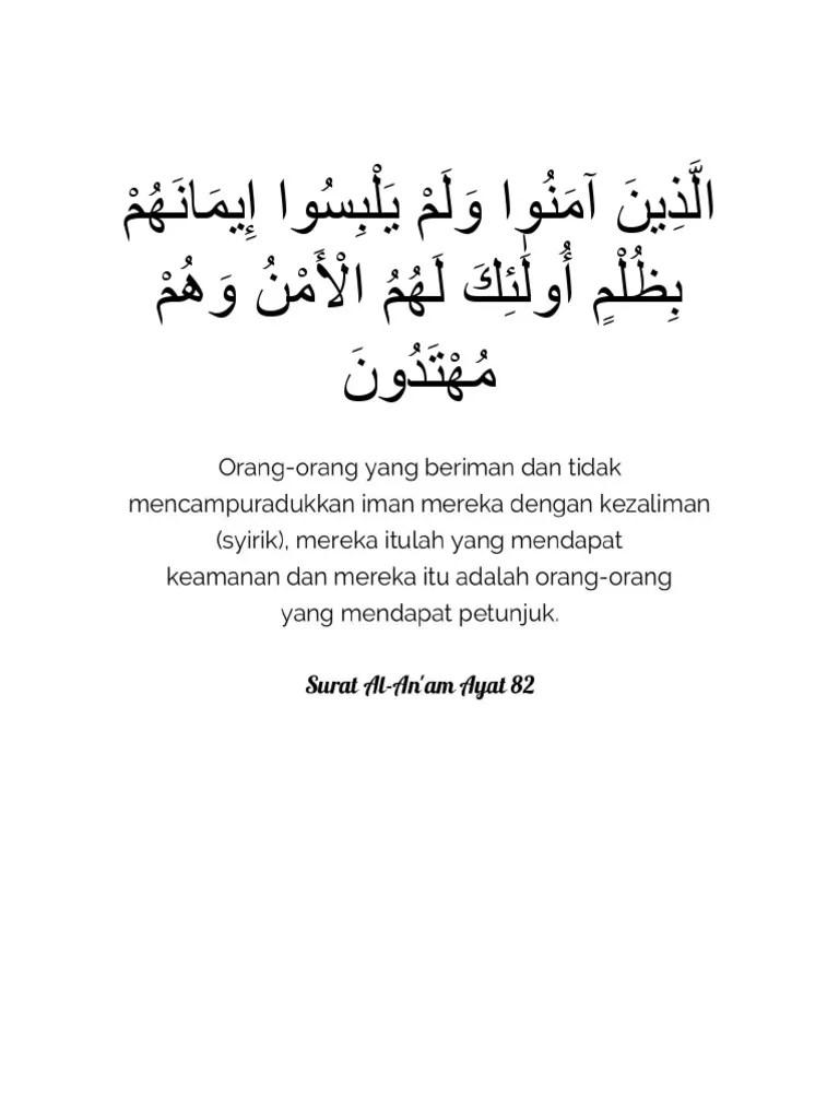 Qs Al An Am :
