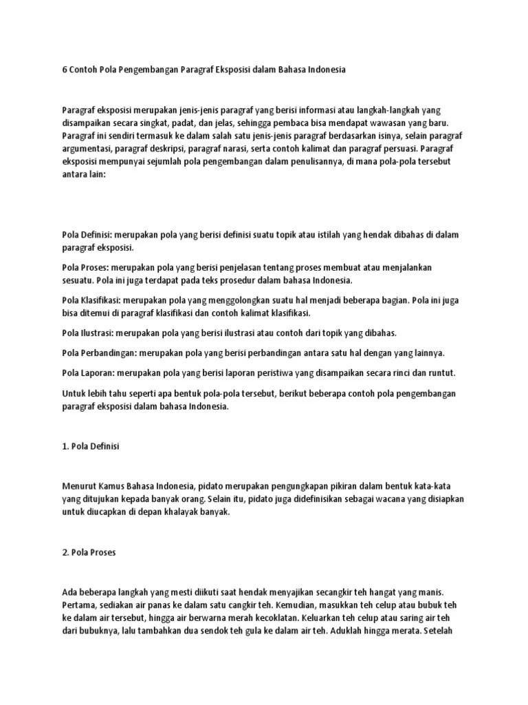 Pola Pengembangan Paragraf Eksposisi : pengembangan, paragraf, eksposisi, Pengembangan, Paragraf, Eksposisi, Contohnya, Belajar