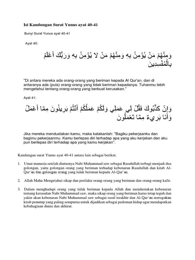 Kandungan Qs Yunus 40 41 : kandungan, yunus, Kandungan, Surat, Yunus, 40-41