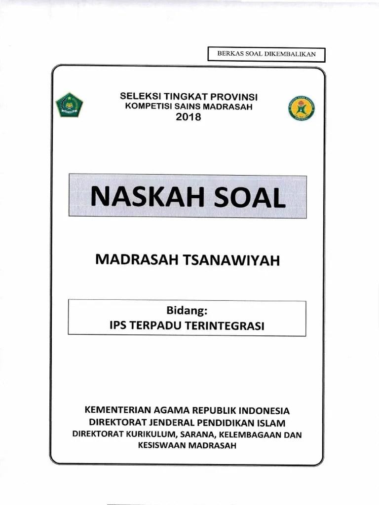Download Soal KSM MA Bidang Ekonomi Tingkat Provinsi