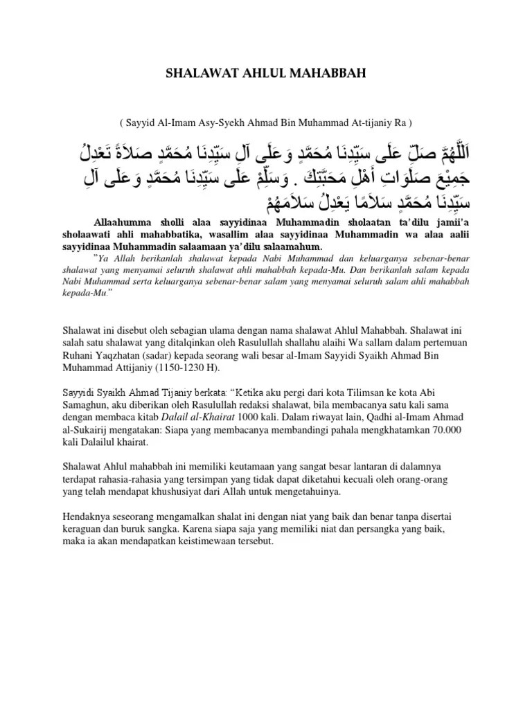 Membaca Sholawat 1000 Kali : membaca, sholawat, SHALAWAT, AHLUL, MAHABBAH