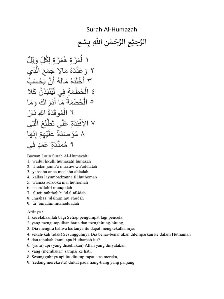 Al Humazah Latin : humazah, latin, Surah, Humazah