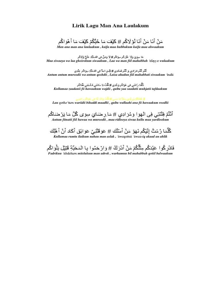 Man Ana Lirik Arab : lirik, Lirik, Laulakum.docx