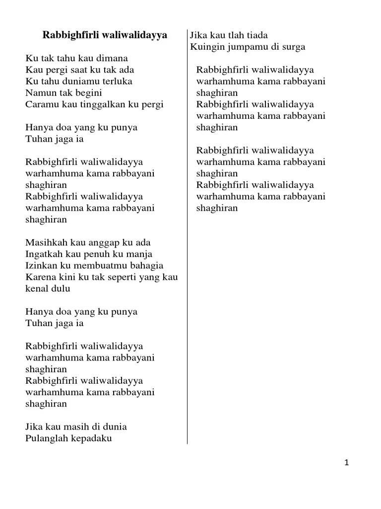 Sabyan - El Oum Lyrics   AZLyrics.com