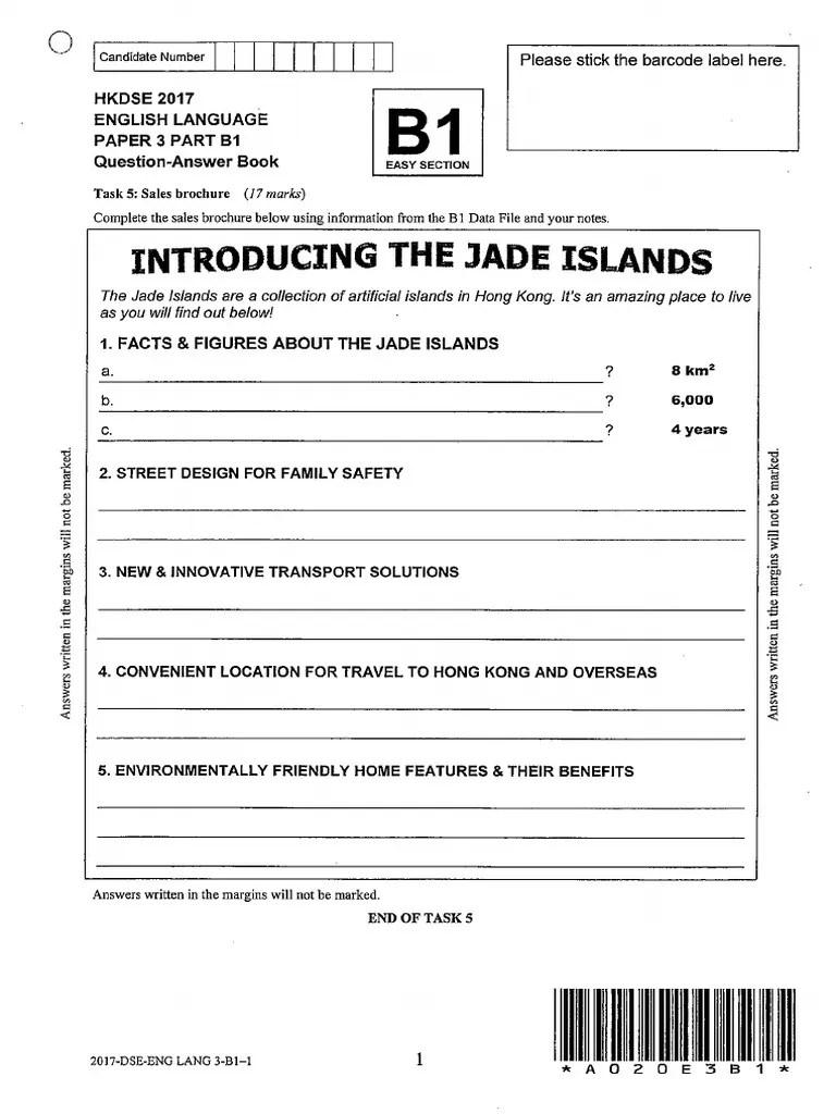 2017 DSE Paper 3B.pdf