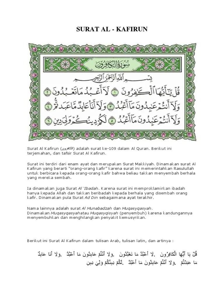 Surat Al Kafirun Beserta Artinya : surat, kafirun, beserta, artinya, SURAT, Kafirun