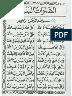 Download Sholawat Badar : download, sholawat, badar, Sholawat-badar.pdf