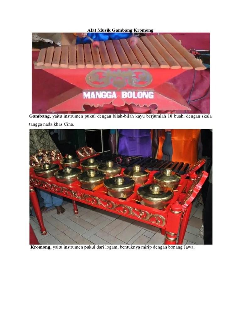 PDF 巴达维唐格朗 Gambang Kromong 乐器文化适应分析