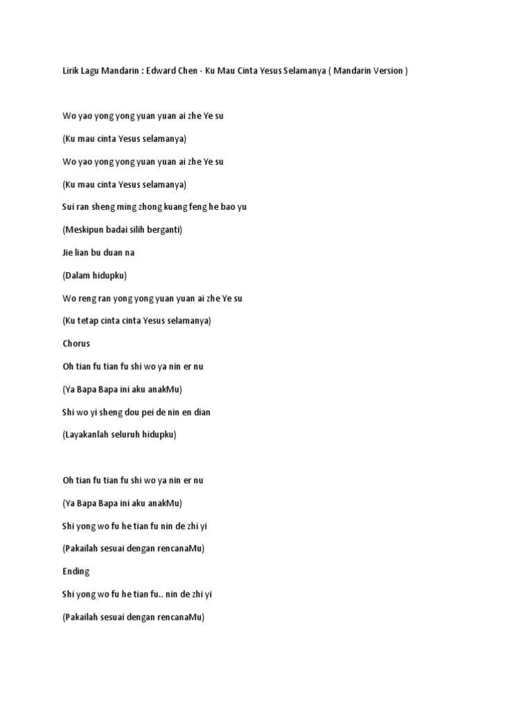 Lirik Ku Mau Cinta Yesus : lirik, cinta, yesus, Lirik, Mandarin, Edward, Cinta, Yesus, Selamanya