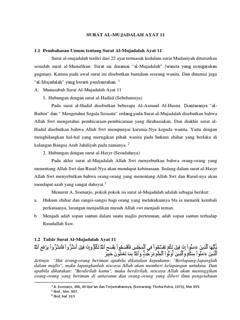 Al Mujadalah Ayat 11 Latin Dan Artinya : mujadalah, latin, artinya, Hukum, Bacaan, Surah, Mujadalah