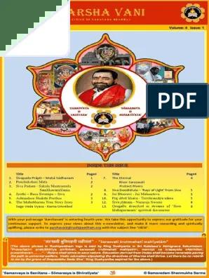 Logo Swasti Saba Png : swasti, Aarshavani-Volume4, (1).pdf