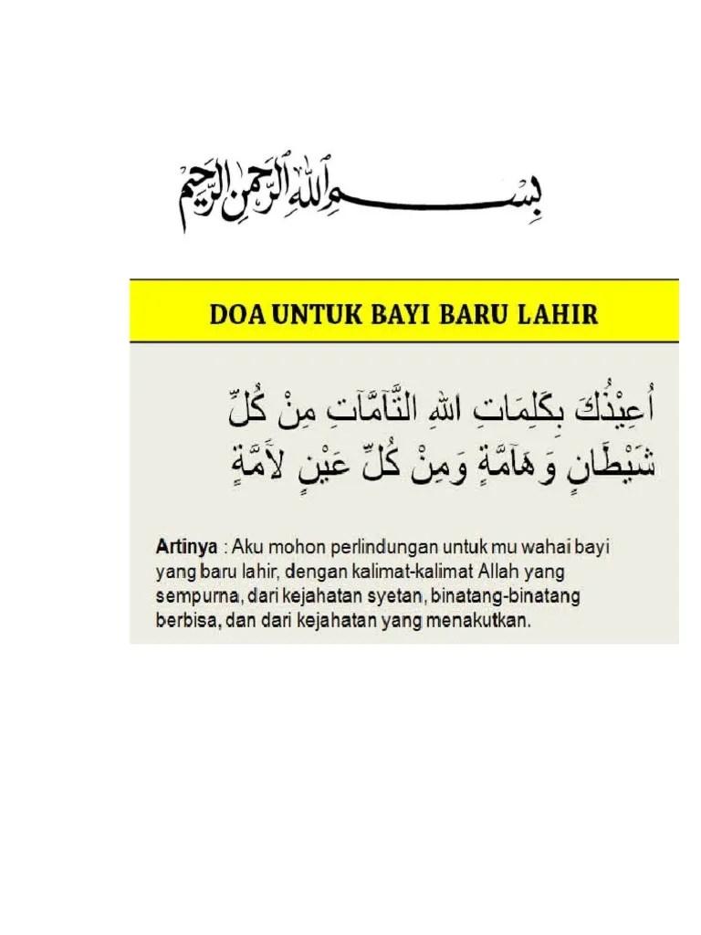 Doa Bayi Baru Lahir : lahir, Lahir