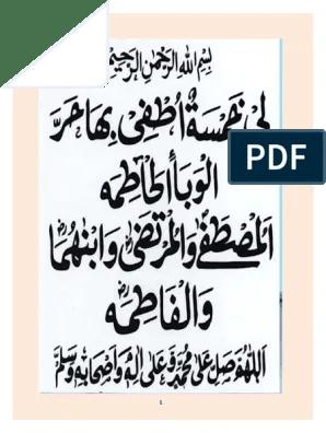 Tulisan Arab Laa Haula Walaa Quwwata Illa Billahil �aliyyil �adziim : tulisan, haula, walaa, quwwata, billahil, �aliyyil, �adziim, MBAH-SOLEH-REMBANG-docx.docx