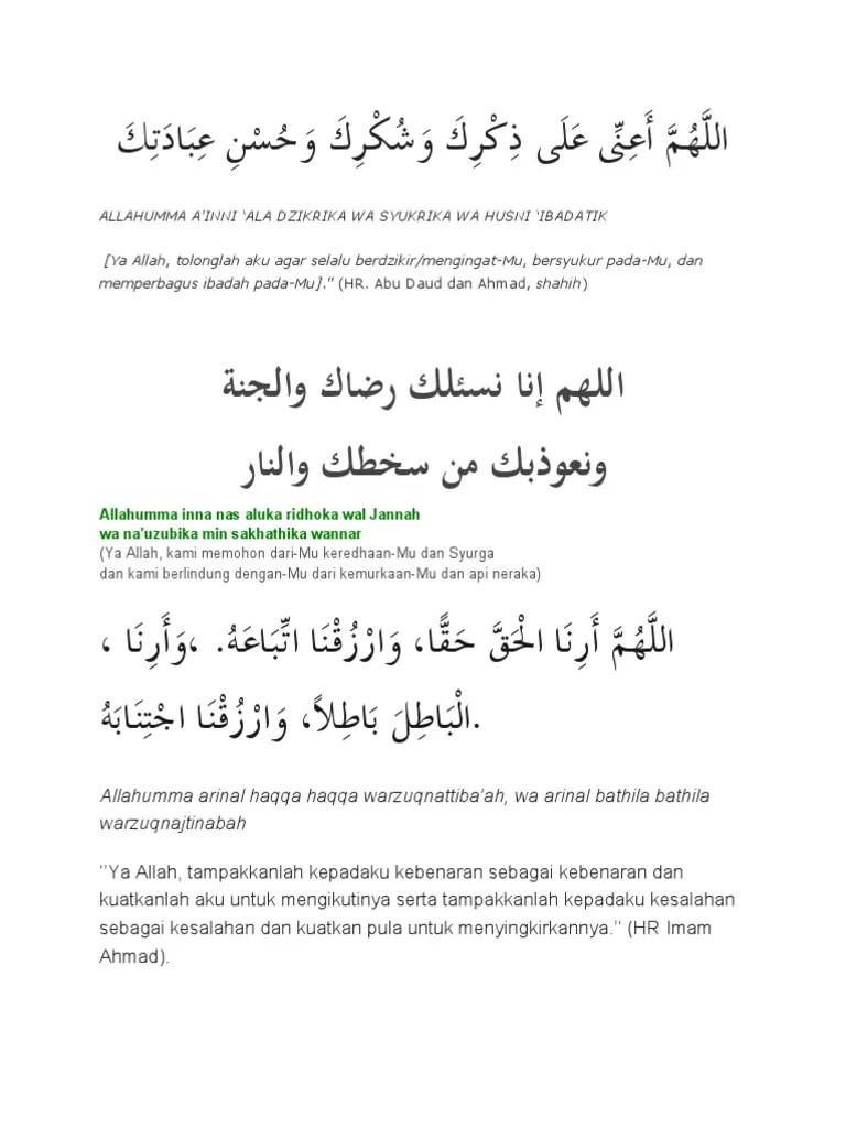 Allahumma Inni As Aluka Ridhoka Wal Jannah : allahumma, aluka, ridhoka, jannah