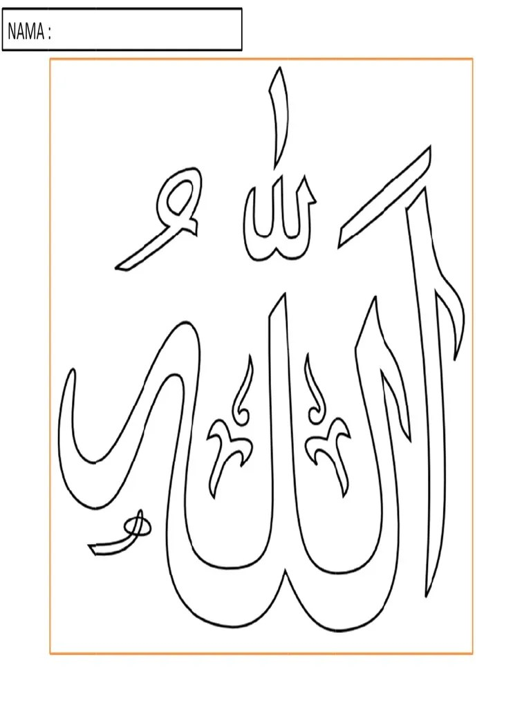 Mewarnai Gambar Islami Untuk Anak : mewarnai, gambar, islami, untuk, GAMBAR, MEWARNAI, ISLAMI.pdf