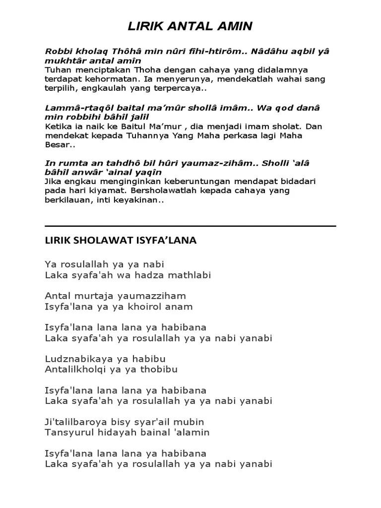 Lirik Antal Amin : lirik, antal, LIRIK, SHOLAWAT