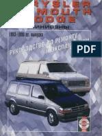 Chrysler Voyager Service Manual | Screw | Motor Oil
