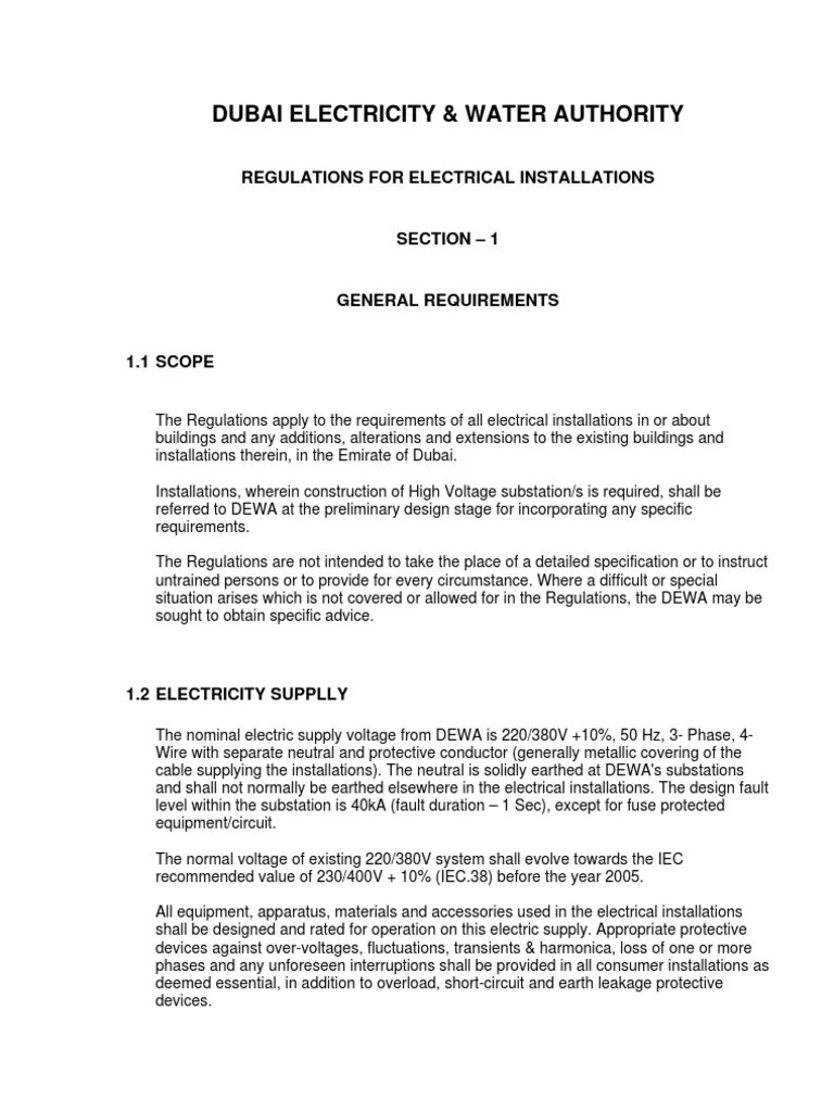 DEWA REGULATIONS FOR ELECTRICAL INSTALLATIONS  Electrical Wiring  Ac Power Plugs And Sockets
