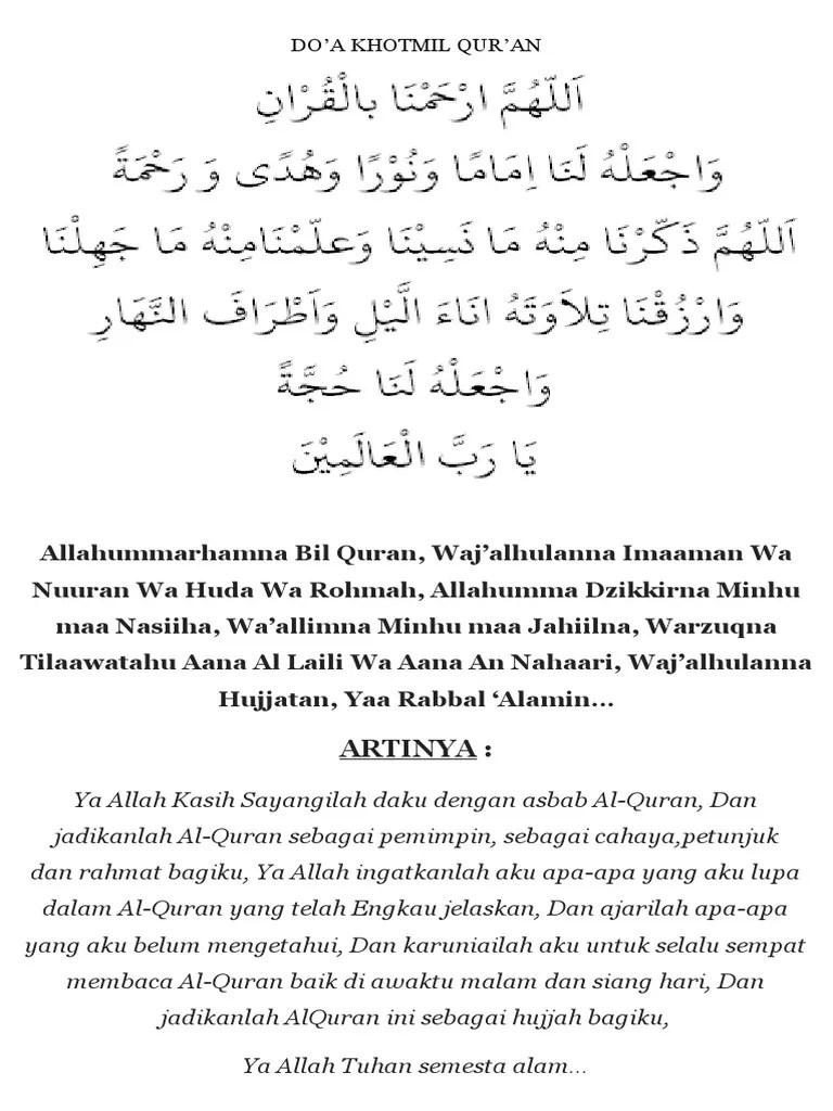 Allahummarhamna Bil Quran Artinya : allahummarhamna, quran, artinya, KHOTMIL, QUR'AN