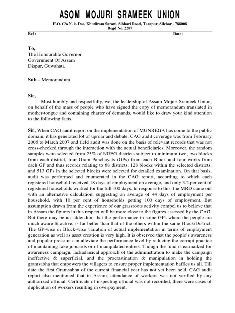 Memorandum To Governor - Assam Mojuri Srameek Union   Unemployment    Poverty & Homelessness