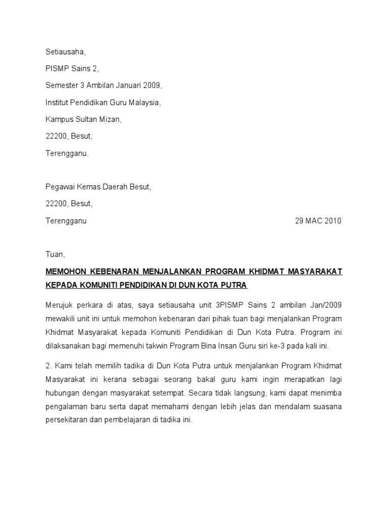 Contoh Surat Rasmi Lawatan Ke Rumah Anak Yatim Contoh Miri Cute766