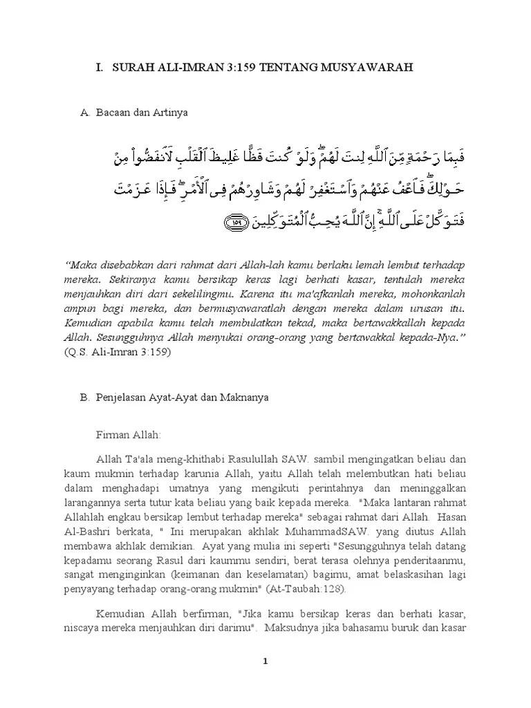 Qs Asy Syura Ayat 38 : syura, Makalah, Agama, Surah, Imran, Syura