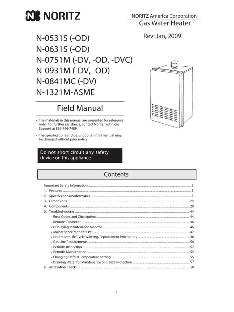 medium resolution of noritz plumbing diagram