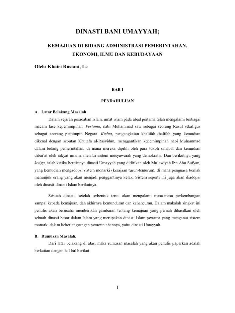 Kemajuan Bani Umayyah di Bidang Bidang Ekonomi | Danang