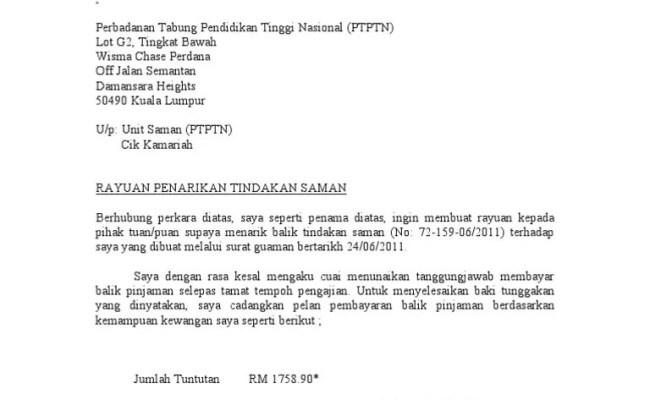 Contoh Surat Rayuan Ptptn Permohonan Pinjaman Cute766