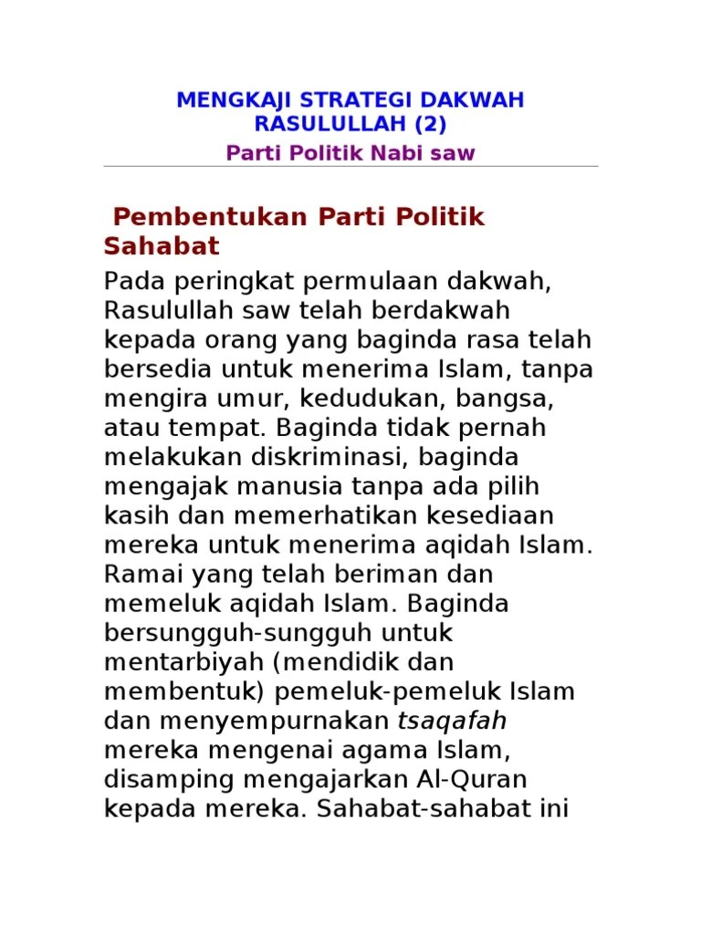 Dakwah Nabi Muhammad Secara Terang Terangan : dakwah, muhammad, secara, terang, terangan, Dakwah, Makkah