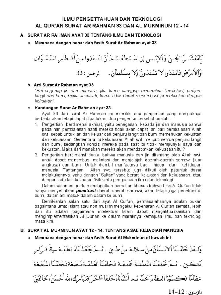Kandungan Surat Ar Rahman Ayat 33 : kandungan, surat, rahman, Agama